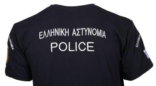 http://shop.army-market.gr/images/mplouzaki_astunomias_kentima_platis.jpg